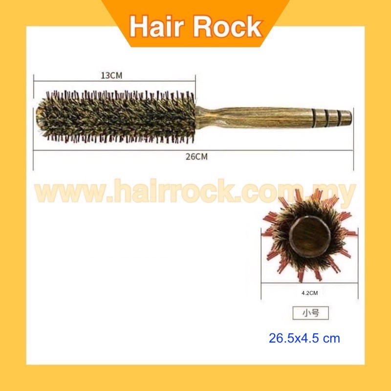 Round Styling Wooden Roll Hair Brush to Style Curl and Dry Hair Care Styling Tools
