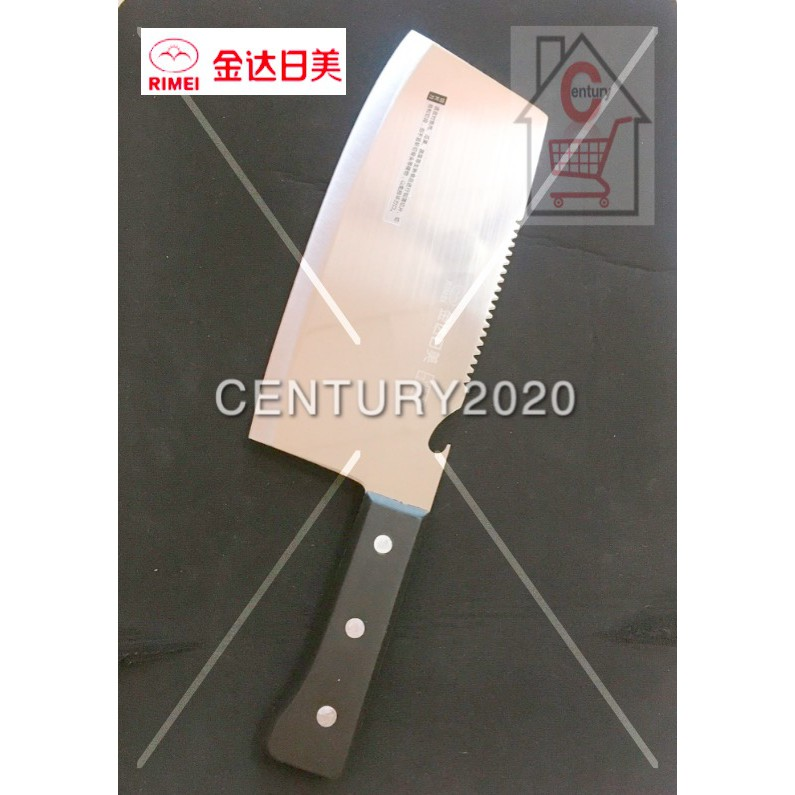 RIMEI Slicing Knife Kitchen Knife High-Class Stainless Steel Knife 7234
