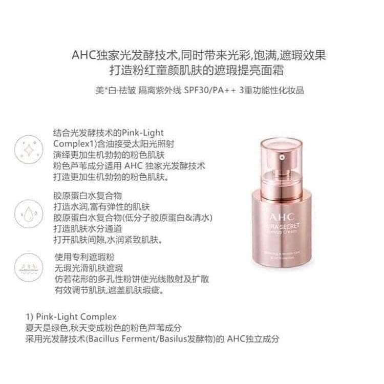 Ahc Aura Secret Toneup Cream 50g SPF30 PA++