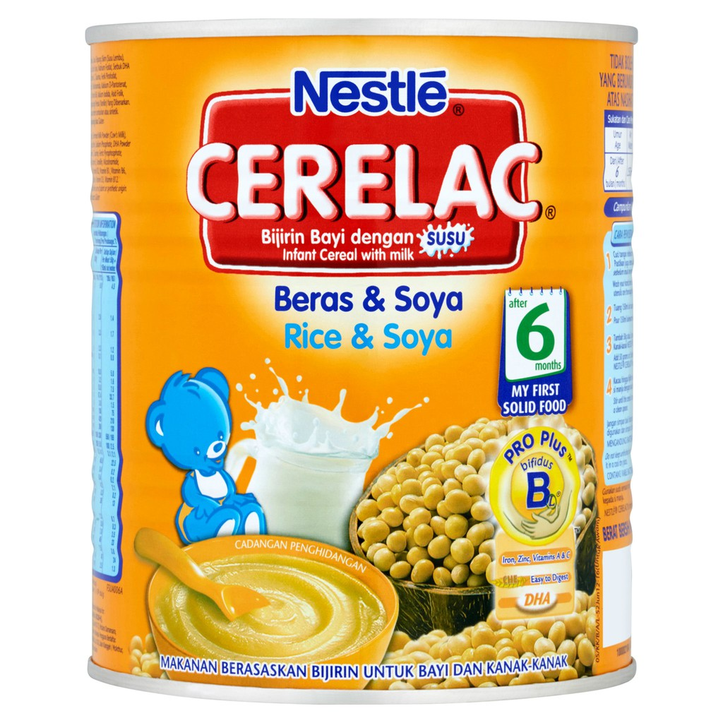 Nestle Cerelac Rice Soya 350g