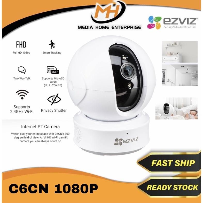 Ezviz Indoor Wireless Camera CS-CV246N (C6CN)