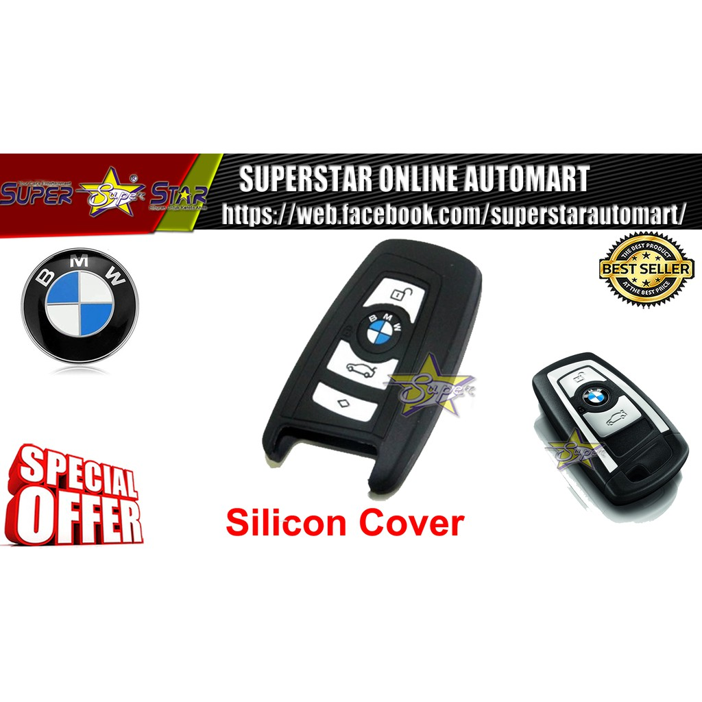 bmw Silicon Car Key Cover