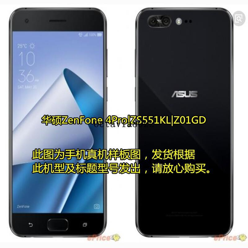 ASUS ZenFone 4Pro|ZS551KL|Z01GD soft silicone anti-drop shell