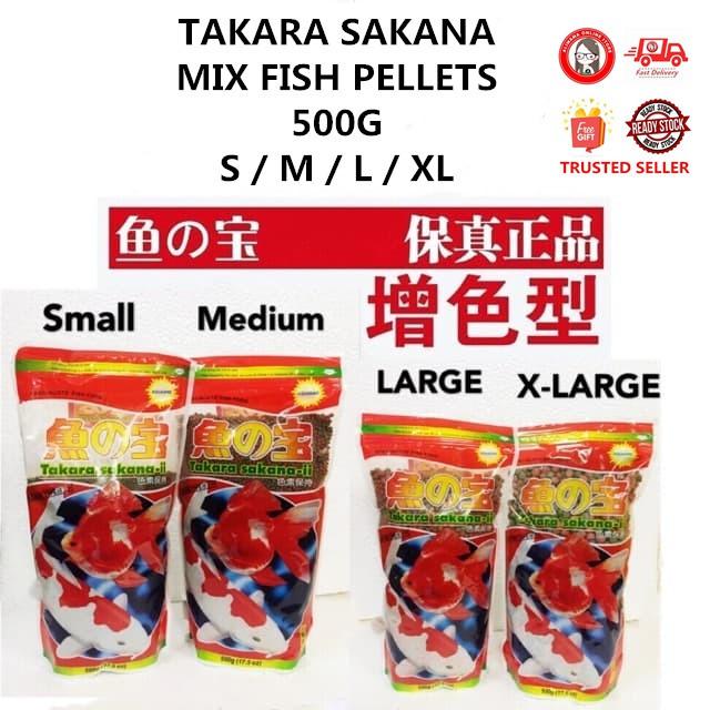 TAKARA SAKANA MIX FISH FOOD PELLETS S / M / L / XL 500G