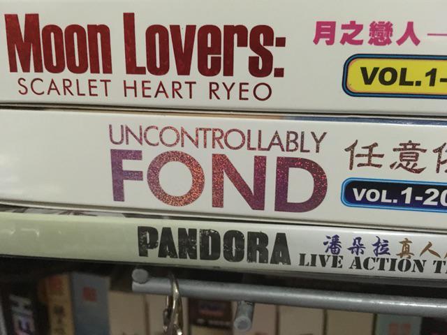KOREAN DRAMA ~ Moon Lovers : Scarlet Heart Ryeo(1-20End) | Shopee