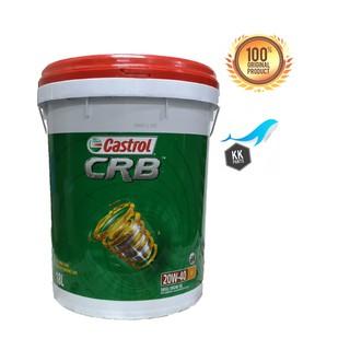CASTROL CRB 20W40 CF Diesel Engine Oil [18L] | Shopee Malaysia