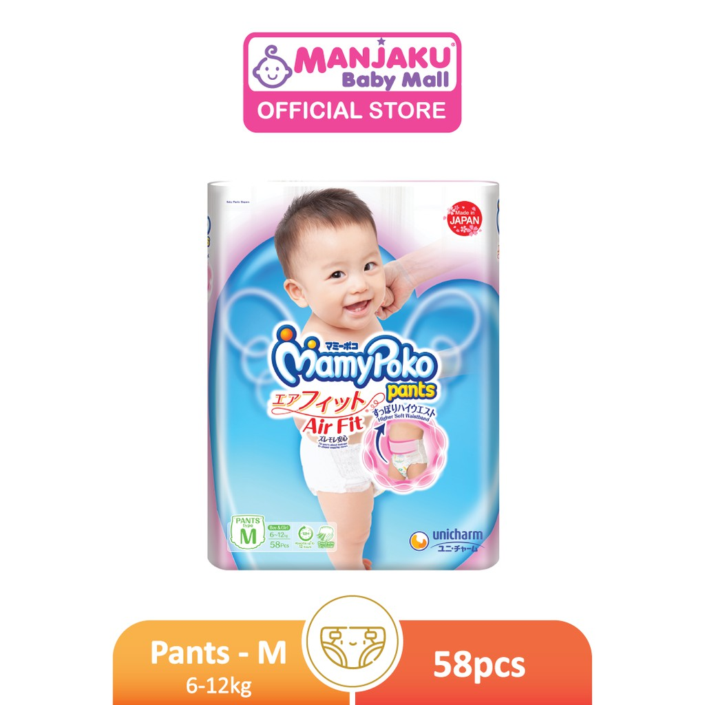 MamyPoko Pants Air Fit Unisex - M (58 pcs)