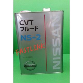NISSAN CVT FLUID NS-2 4L | Shopee Malaysia
