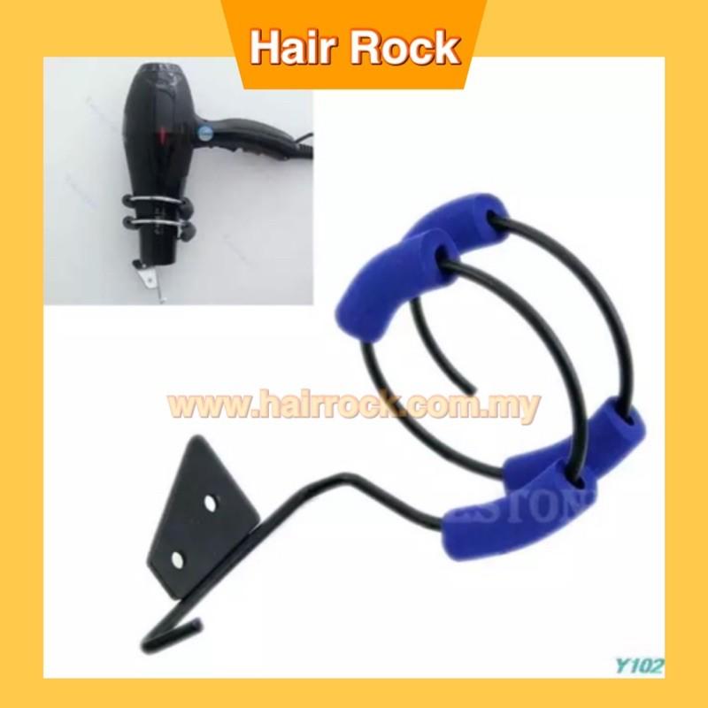 Dryer Holder Double Ring