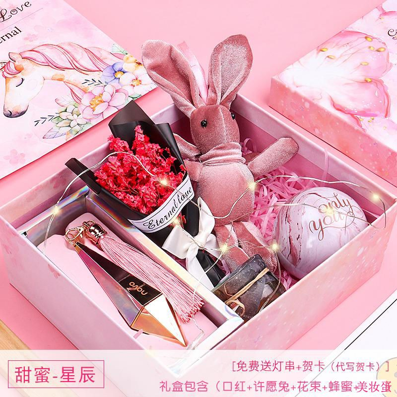 Birthday Present Female Set Practical Creative Girl Heart Girl S Best Friend Valentine S Day Christmas Gifts Shopee Malaysia