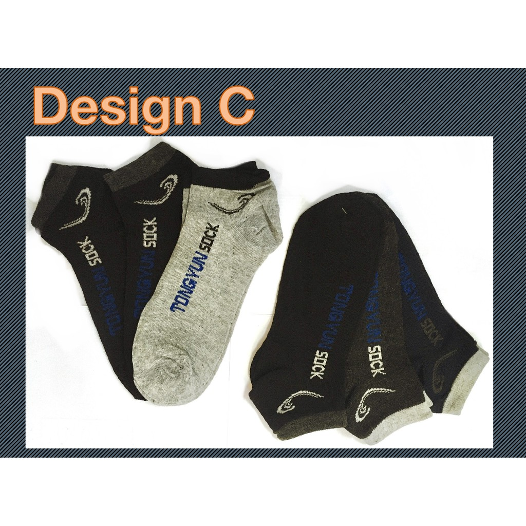 Sports Comfortable Casual Unisex Low Cut Socks Cotton Blended Thermal Anti-Bacterial Deodorants Socks Batch 3