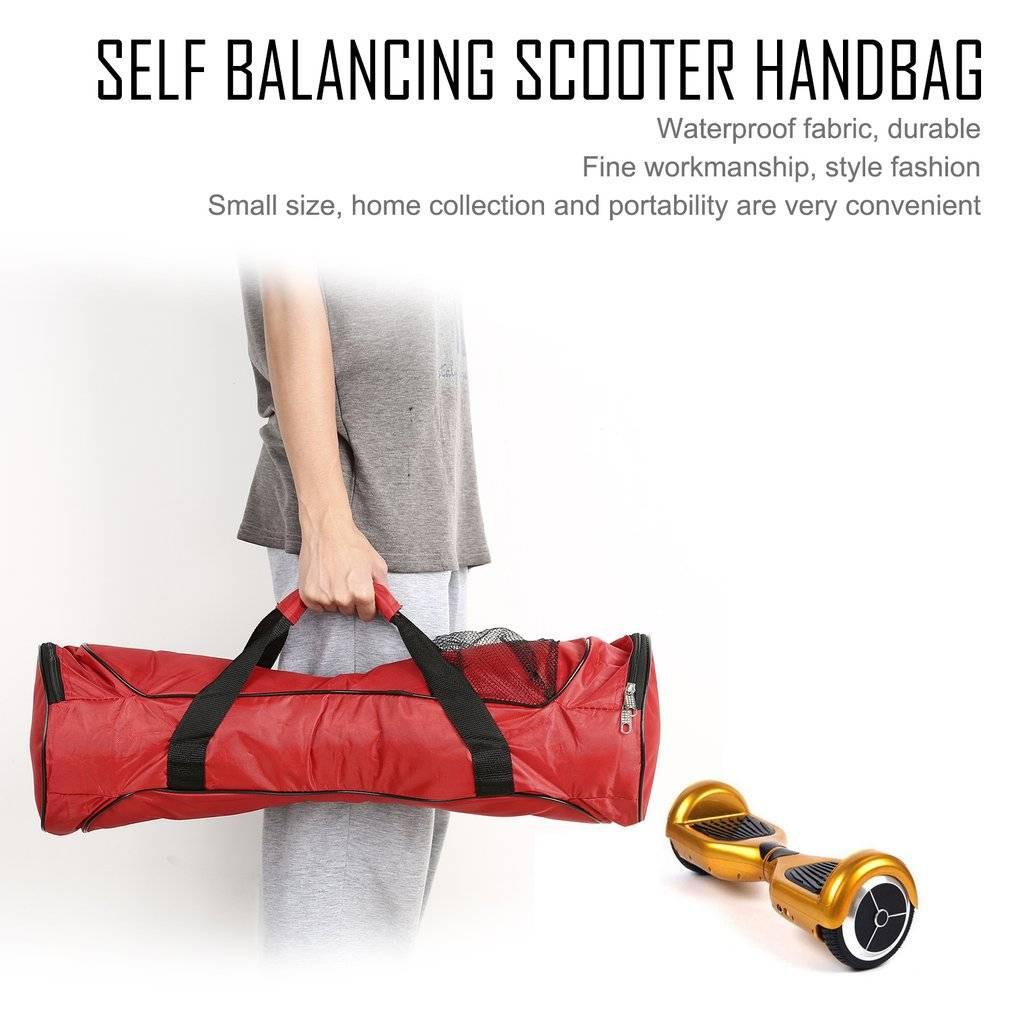 a13548adbe ♡10inch Two Wheel Self Balancing Electric Scooter Hoverboard Bag Handbag