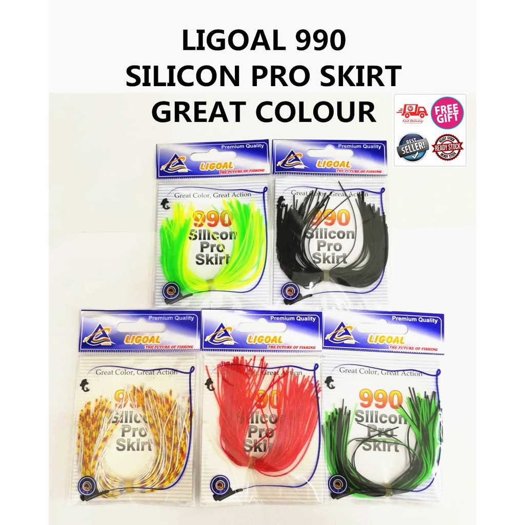 LIGOAL 990 SILICON PRO SKIRT FISHING GREAT COLOUR