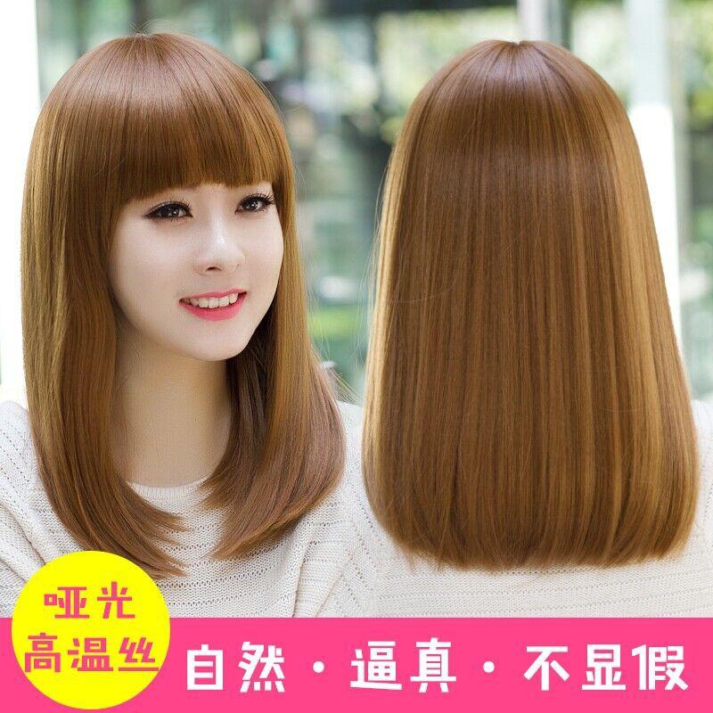 Wig Forced Vacuum Bangs Full Wig Lady Wig Set Short Hair Liu Haichang Realistic Qi Liu Haizhong Long Hair Shopee Malaysia
