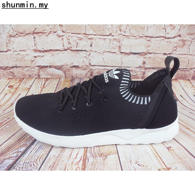 Shoes Adidas ZX Flux Adv Virtue PK W • shop