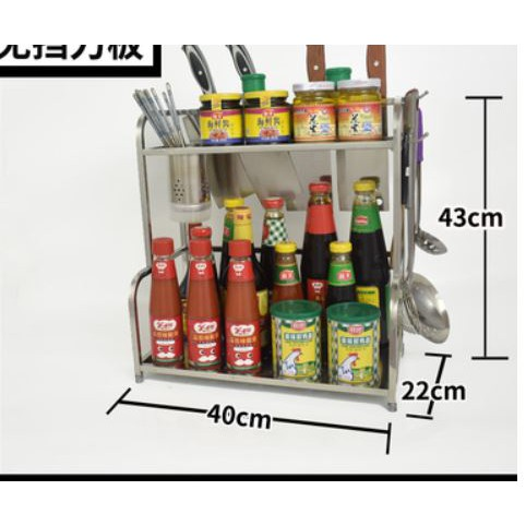 Two-Tier condiment rack with knife holder(40cm).