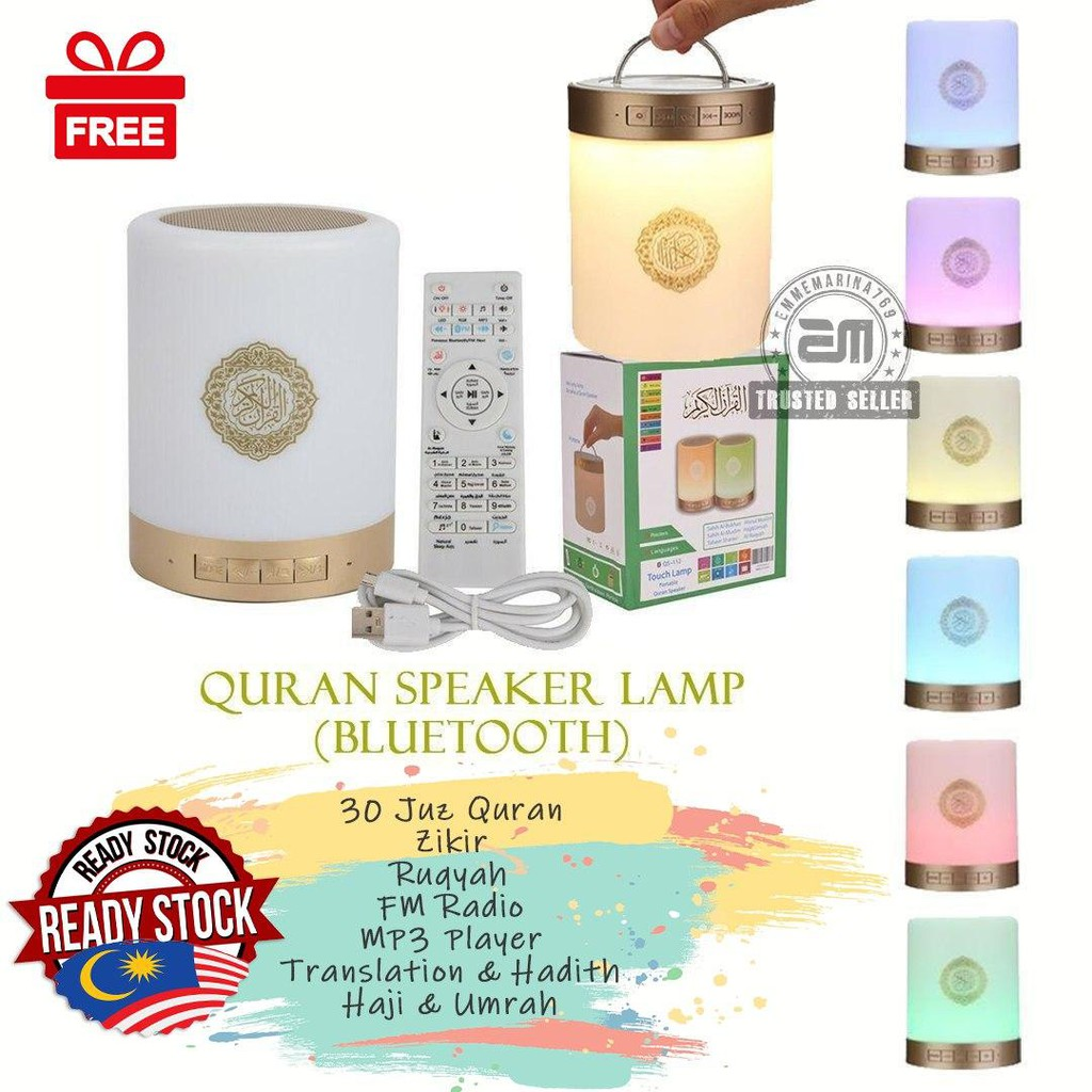 Radio Alquran 30 Juzuk Berlampu Table Lamp Speaker Bluetooth Remote Radio Ruqyah Zikir Yasin Haji Umrah EMMEMARINA