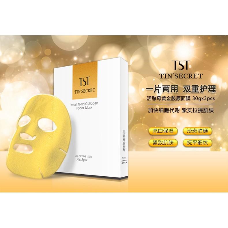 GENUINE TST YEAST GOLD COLLAGEN FACIAL MASK 黄金胶原蛋白面膜 5PIECES PER BOX
