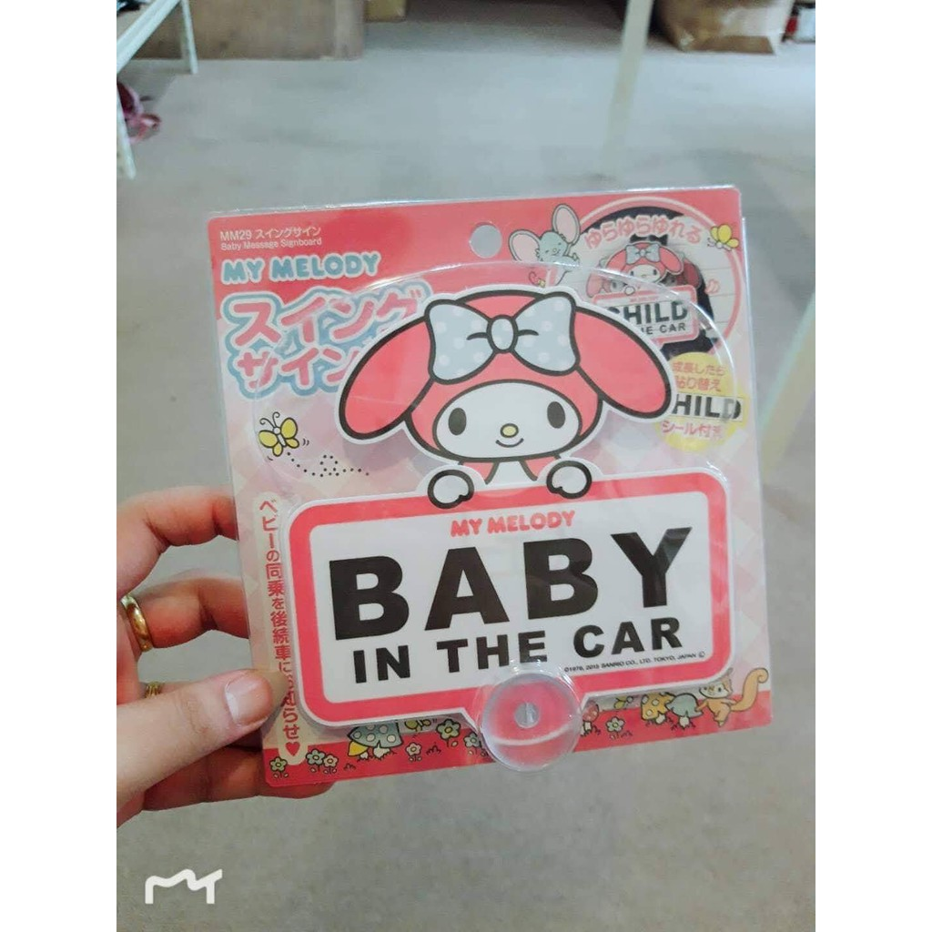 Melody Baby Onboard Laminated Card Car Sticker