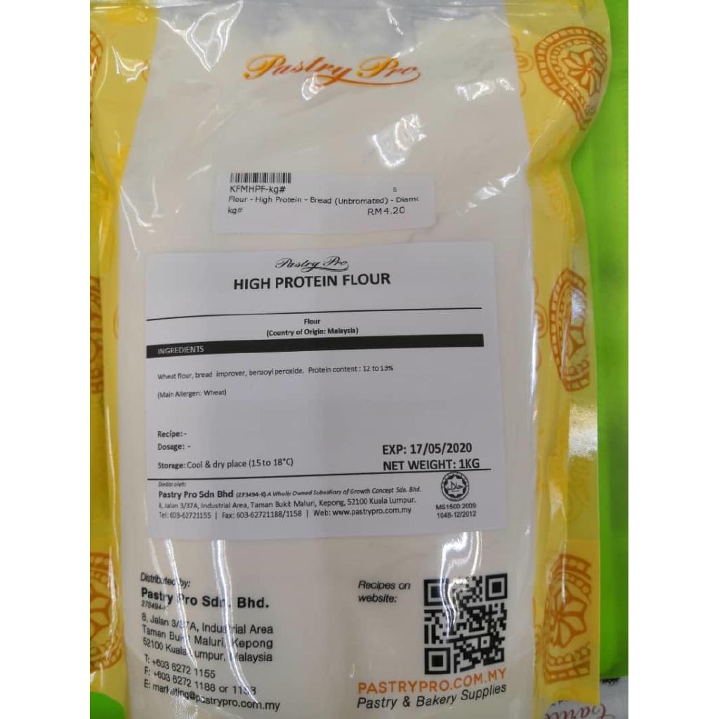 DIAMOND, High Protein Flour, Bread Flour, Unbromated, Halal, 1 kg