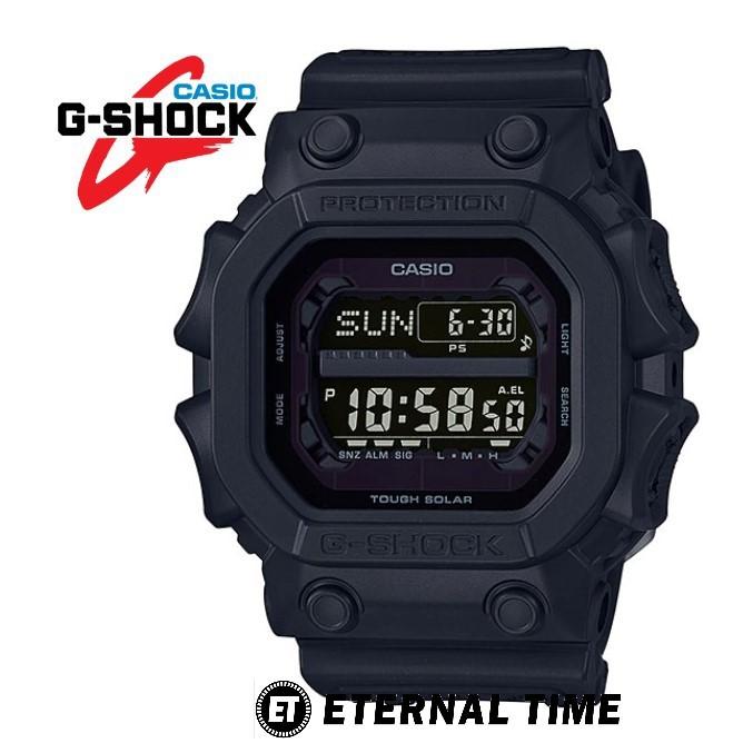 1a26aba62fd6 Casio G-Shock X Line Limited Choco Edition GMA-S110MP-4