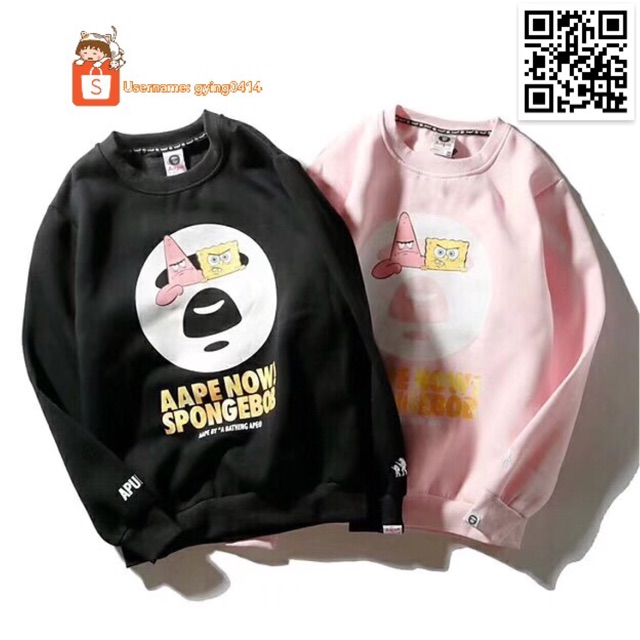3badb845d94b Aape x Spongebob Black Sweater Sweatshirt Limited Edition | Shopee Malaysia