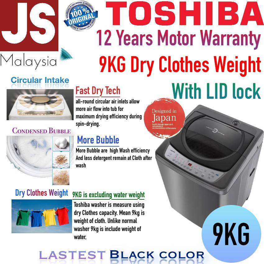 Toshiba Washing Machine Black Color 9KG Dry Clothes Weight Washer AW-H1000GM [With Lid Lock]