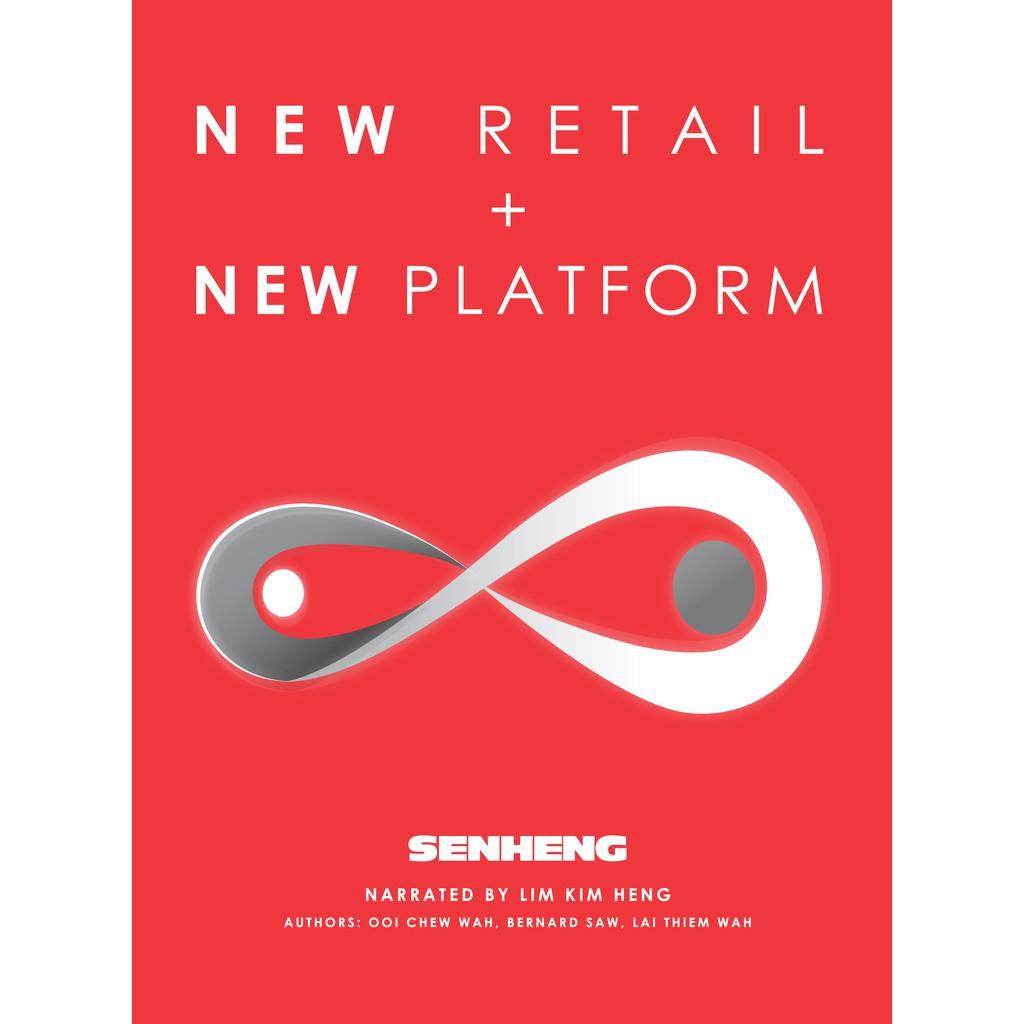 【大将出版社 - MENTOR PUBLISHING SDN BHD】 NEW RETAIL + NEW PLATFORM -Story of SENHENG