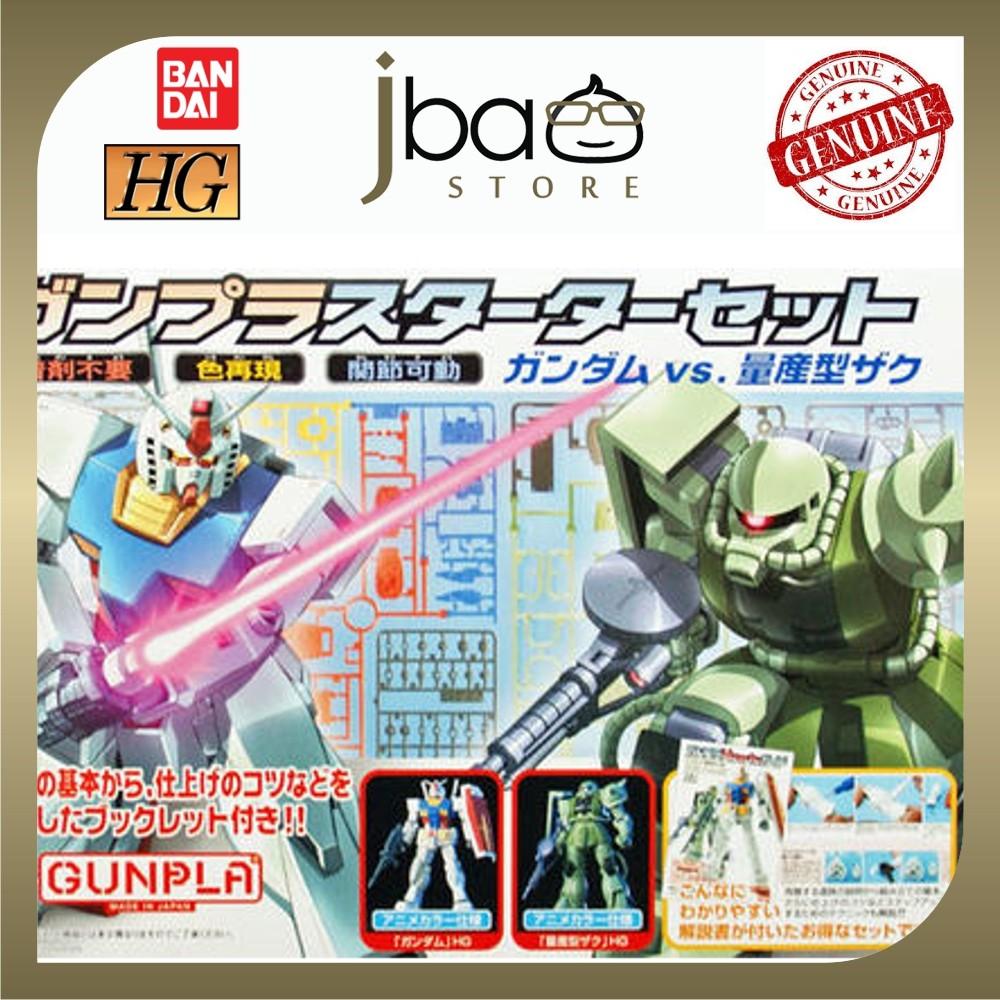Bandai 1/144 Gunpla Starter Set HGUC Mobile Suit Gundam kits collection mobile