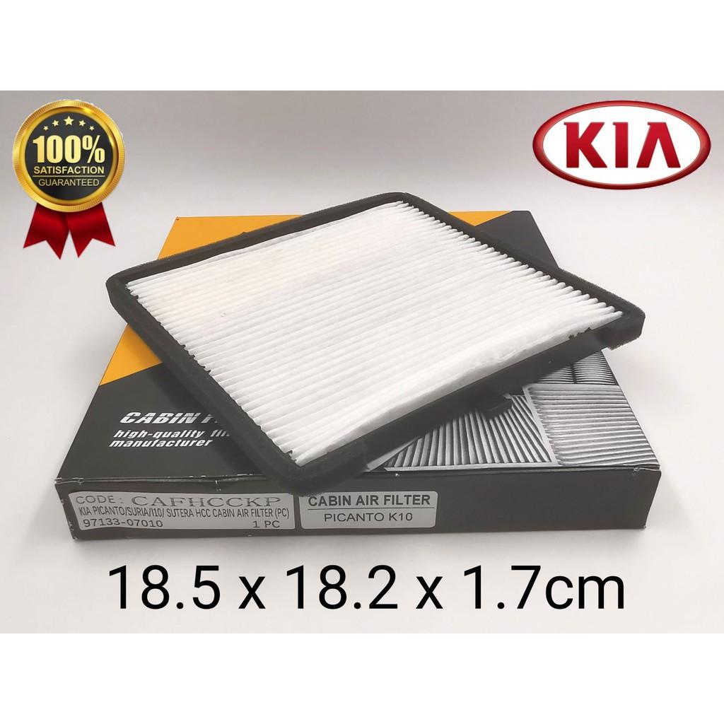 CAFHCCKP -KIA PICANTO / SURIA / I10 / SUTERA HCC CABIN AIR FILTER ( PC ) 97133-07010