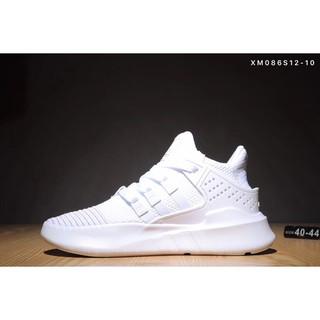 huge discount a8946 bf8f1 Adidas Originals EQT 93/17 Boost all white Trpile Black ...