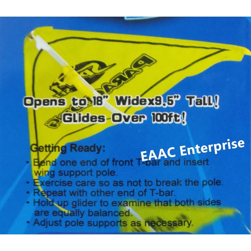 "Paragliding Glider 18"" Wide 9.5"" Tall Glides over 100ft Sport set"