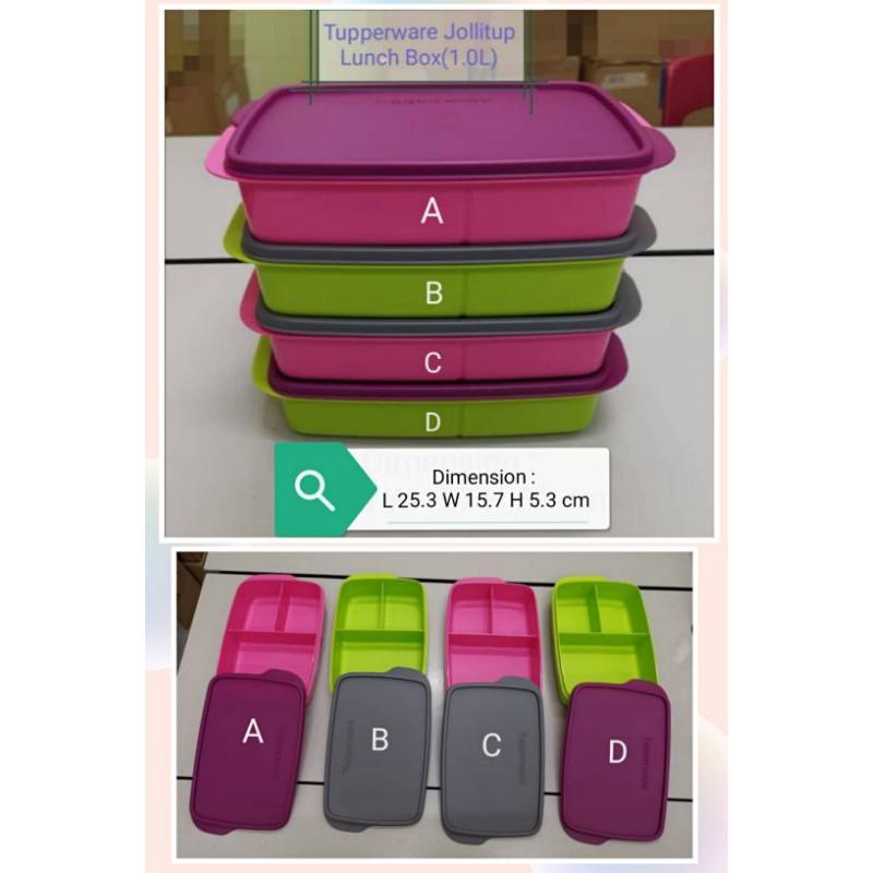 ✳️Tupperware Jollitup Lunch Box(1.0L)✳️