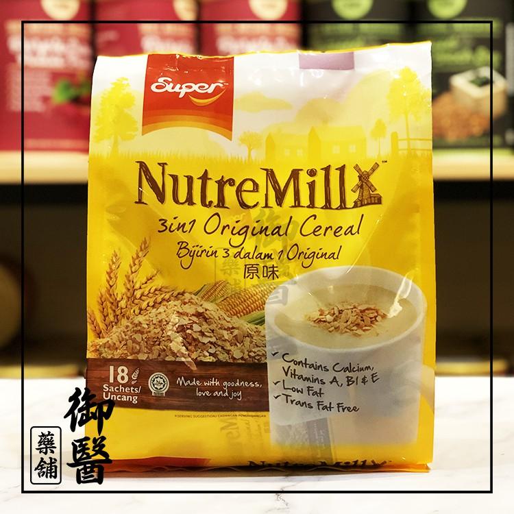 【Super】Nutremill 3 in 1 Original Cereal- 540g