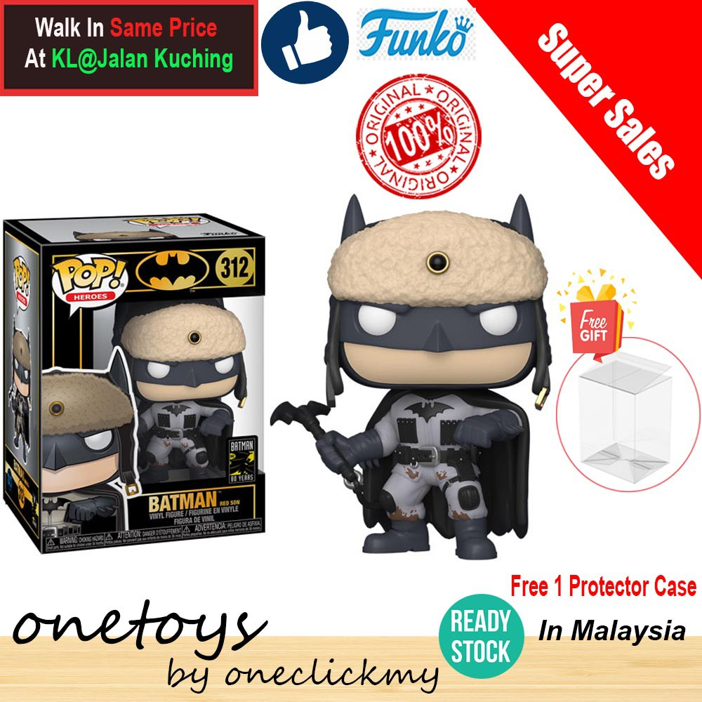 FUNKO POP ** VINYL BATMAN 80TH RED SON BATMAN 2003 ** IN STOCK NOW