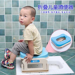 Excellent Portable Childrens Toilet Folding Stool Children Squat Pit Toilets Male And Short Links Chair Design For Home Short Linksinfo