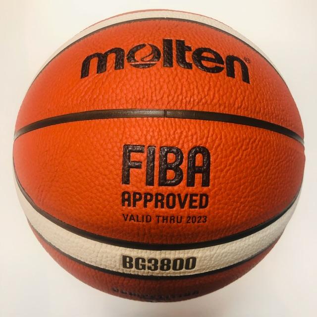 FREE SHIPPING Original Molten B7G3800 PU basketball