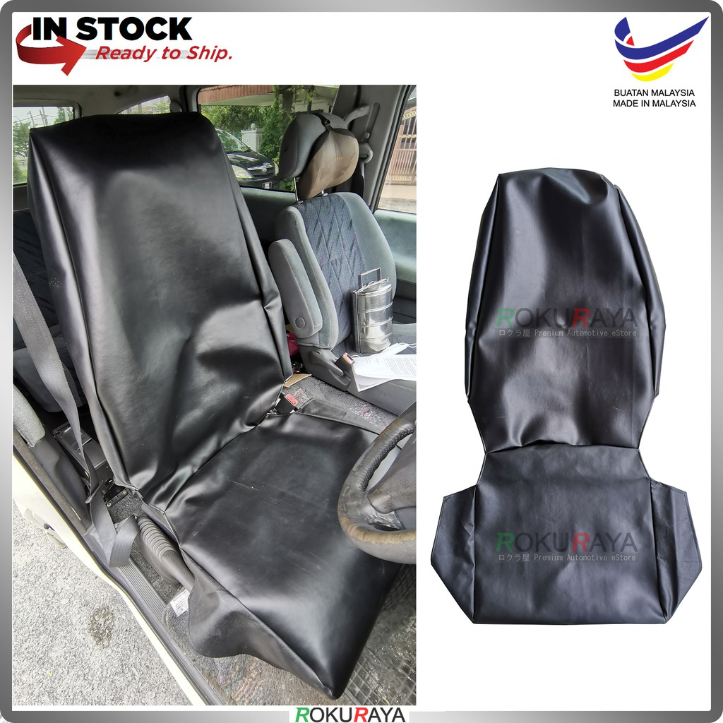 Universal Automobile Car Seat Cushion Cover Mat Dirt Water Resistance Protector Clean Working New