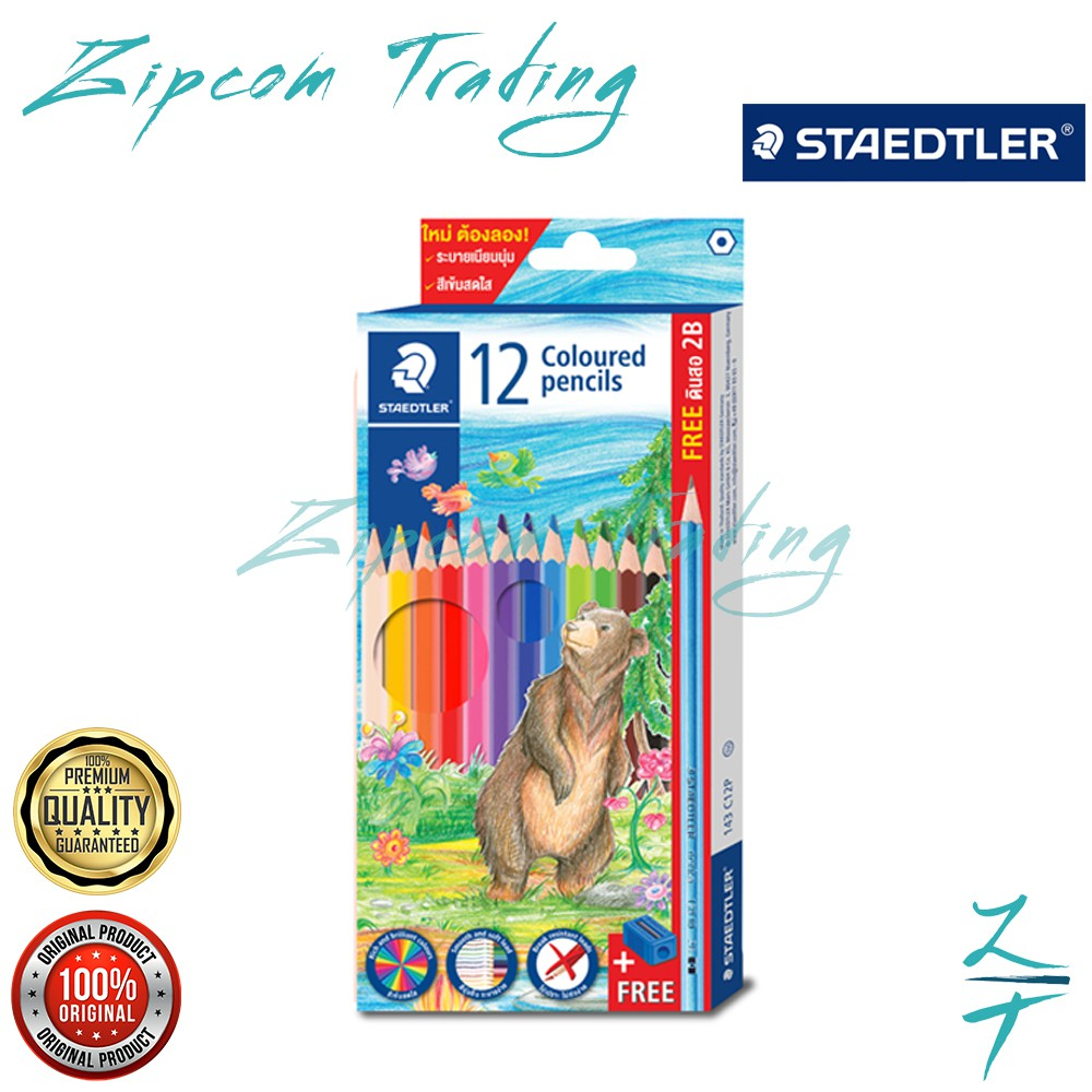 STAEDTLER COLOURED PENCILS (143CP) With Free 2B Pencils