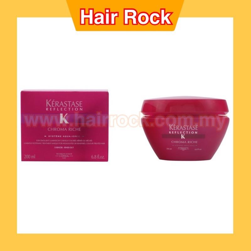 Kerastase Reflection Chroma Rich Masque for Colour-treated Hair, 6.8 Ounce