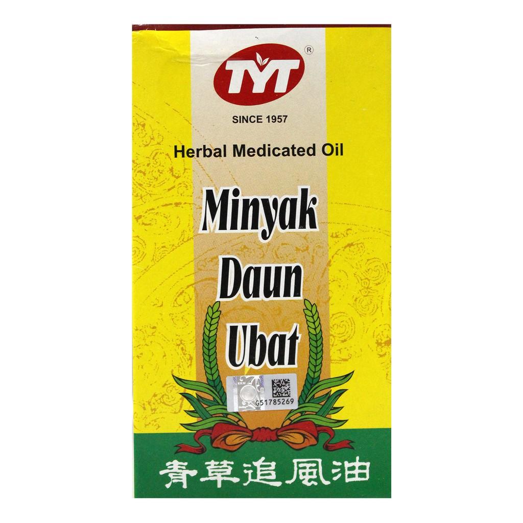 TYT Medic Ointment Medic Leaf (50ml)