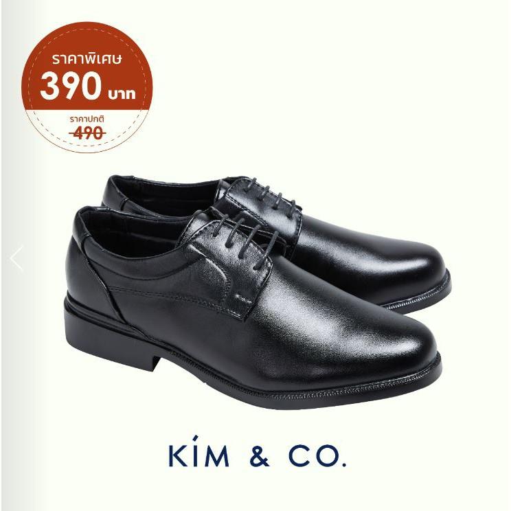 Kimandco รองเท้าผู้ชาย รองเท้าทางการ รุ่น K007