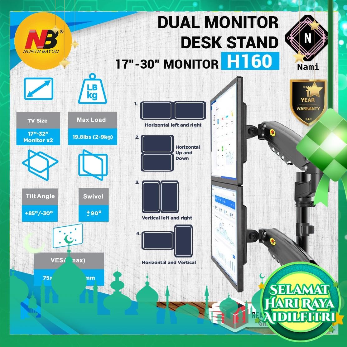 "NB North Bayou H160 Gas Spring Desktop 30"" Dual Monitor Holder Arm Monitor Mount Bracket Load 2-9 kg each Arm"