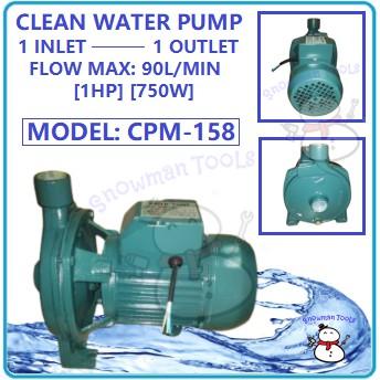 AIR PUMP OEM CPM-158 CLEAN WATER PUMP 1HP 90L/MIN 36M HEAD PETROLLA CLEAN WATER PUMP 230V 50HZ PUMP CPM158 水泵