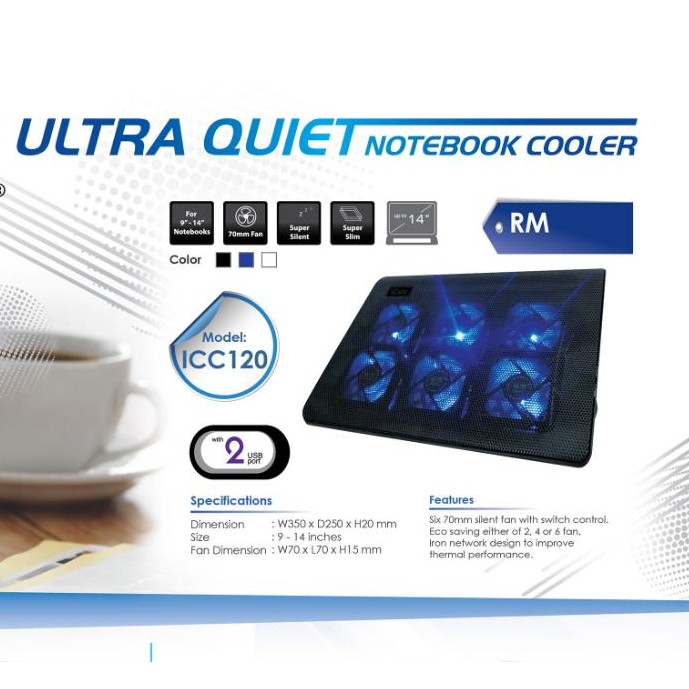 ICUTE ICC120 NOTEBOOK SILENT COOLER PAD COOLING PAD