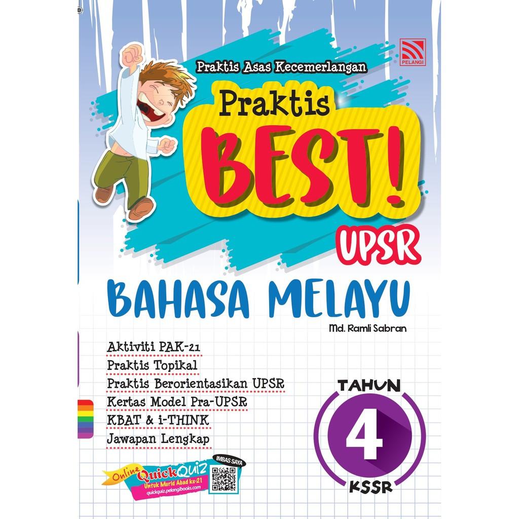 [MH] Buku Latihan: Praktis BEST! KSSR Tahun 4 Edisi 2021( 11 Subjek )( Pelangi )