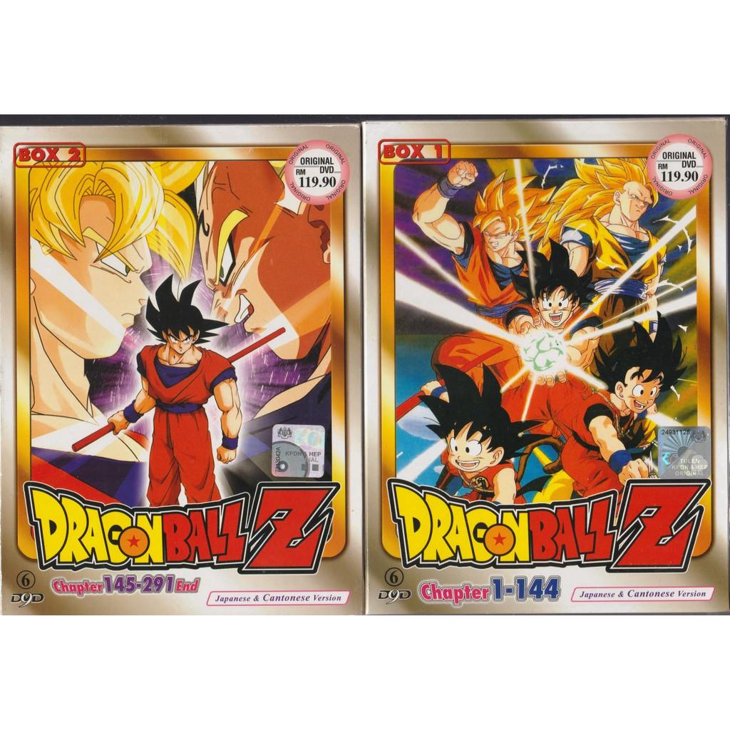 Anime DVD Dragon Ball Z Chapter 1-291 End (Limited Boxset)