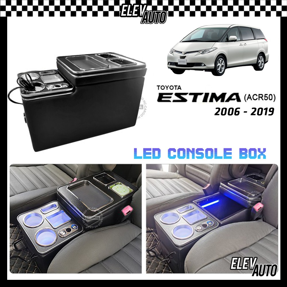 Toyota Estima ACR50 2006-2019 Console Box with Atmosphere Light USB Port Cup Holder
