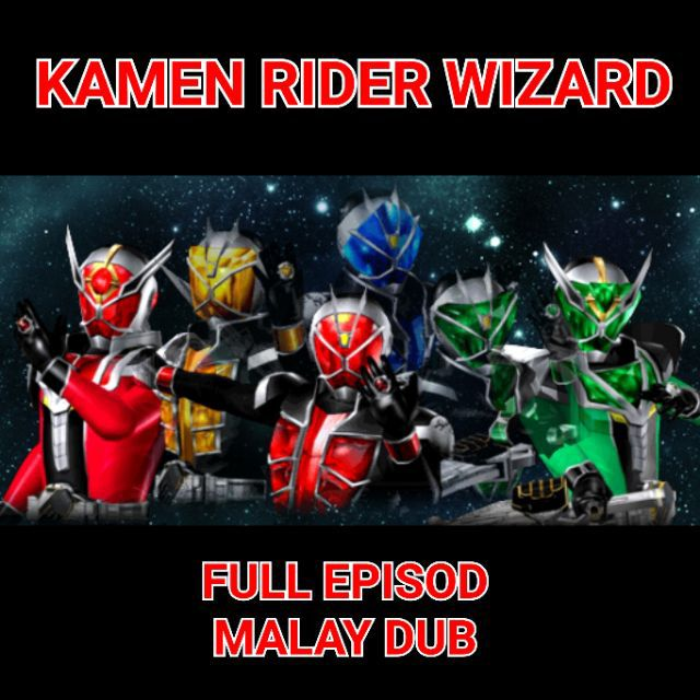 [PC DVD] Kamen Rider Wizard (Malay Audio)