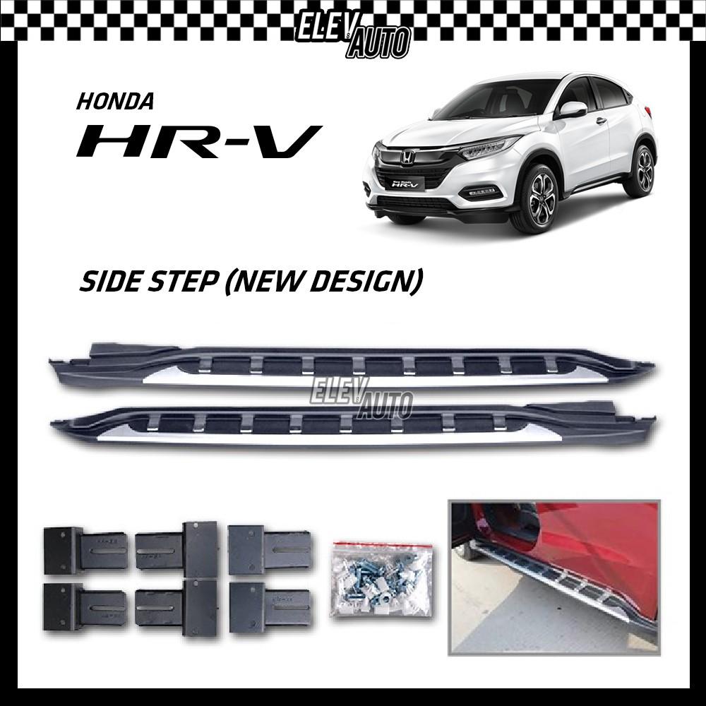 Honda HR-V HRV Door Side Sill Step Plate New Design Running Board Side Step